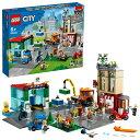 【オンライン限定価格】レゴ シティ 60292 レゴシティのタウンセンター ロードプレート付【送料無料】