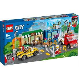 トイザらス限定 レゴ シティ 60306 レゴシティのショッピングストリート【送料無料】