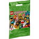 レゴ ミニフィギュア 71029 レゴ ミニフィギュア シリーズ21