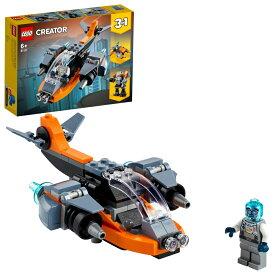 レゴ クリエイター 31111 サイバードローン