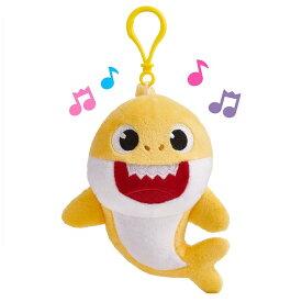 Singing Plush Clip Baby Shark BS メロディぬいぐるみ ベイビーシャーク(S)クリップ付き