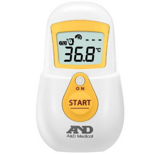 【オンライン限定価格】おでこで測る体温計 でこピッと イエロー