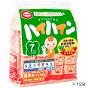 【オンライン限定】野菜とりんごハイハイン 12個入り