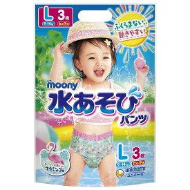 ムーニー 水遊びパンツ 女の子 L(9〜14kg)3枚