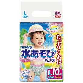 ムーニー 水遊びパンツ 女の子 L(9〜14kg)10枚