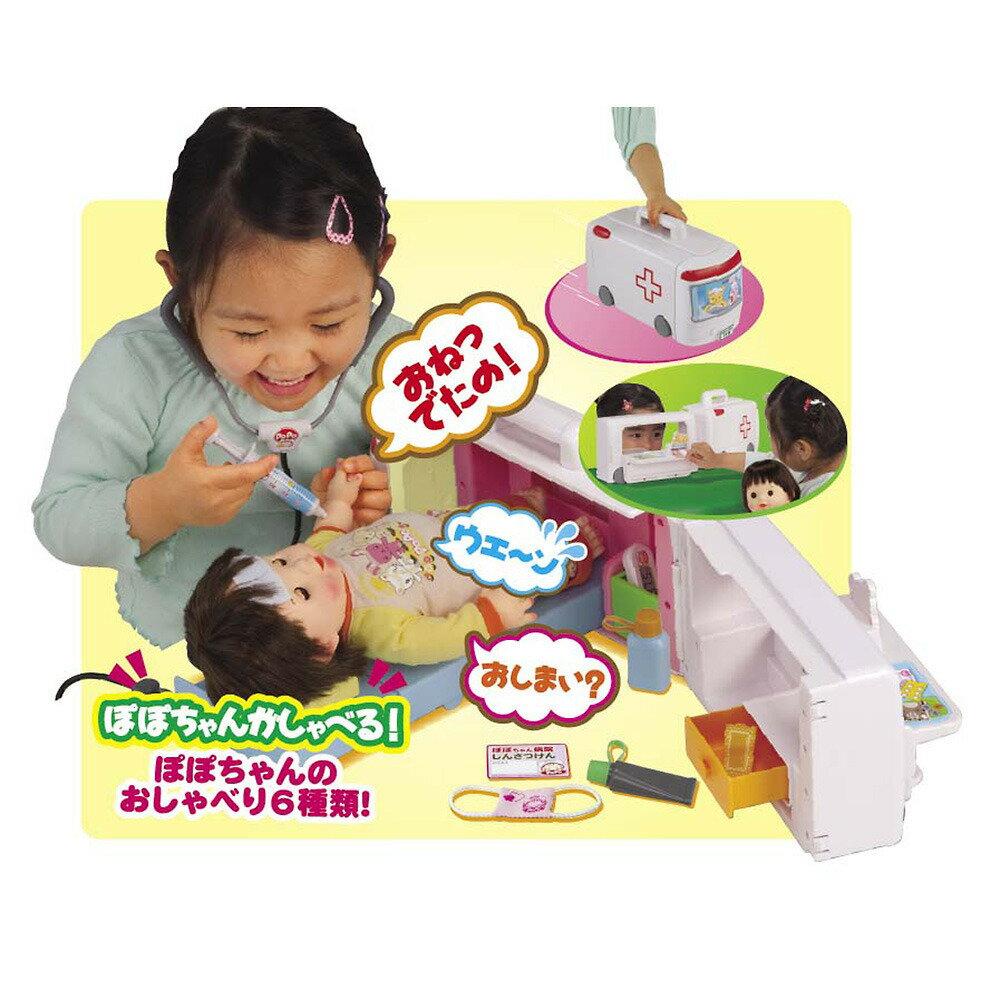 【オンライン限定価格】ぽぽちゃん おしゃべり病院に変身!救急車
