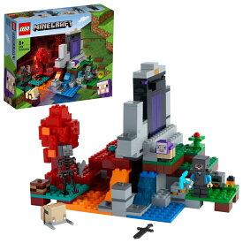 レゴ マインクラフト 21172 荒廃したポータル