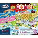 トイザらス限定 パビリオン ゲーム&パズル日本地図