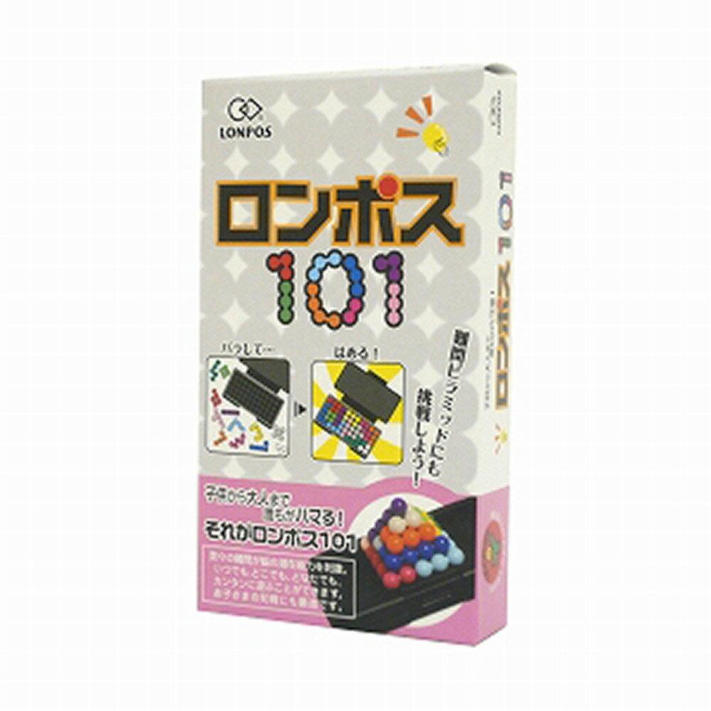 【オンライン限定価格】ロンポス101 ピラミッド