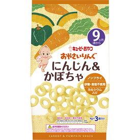 【キユーピー】 おやさいりんぐ にんじん&かぼちゃ 【9ヶ月〜】