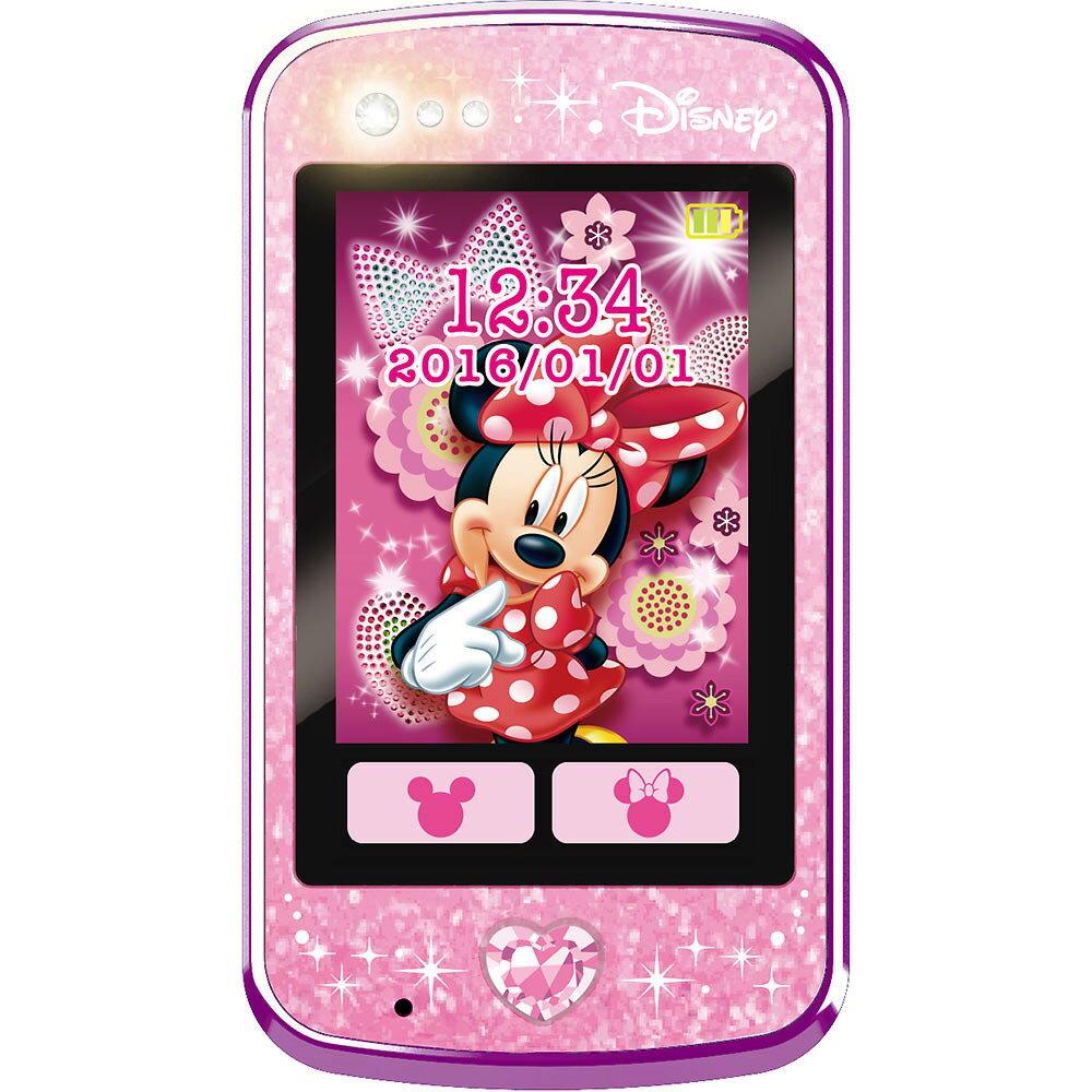 【オンライン限定価格】ディズニーキャラクター マジカルポッド  ピンク【送料無料】