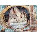 ワンピース ジグソーパズル2000ピース ワンピース モザイクアート(73×102cm)【送料無料】