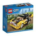 レゴ シティ 60113 ラリーカー