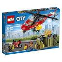 レゴ シティ 60108 消防ヘリコプター