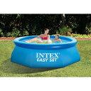 INTEX イージーセットプール 244×76cm【オンライン限定】【大型プール】