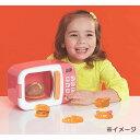 トイザらス ジャストライクホーム チン!してレンジでクッキング
