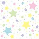 トイザらスオリジナル クッションマット2畳(星柄パステルカラー)