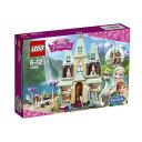【オンライン限定価格】レゴ ディズニー・プリンセス 41068 アナとエルサのアレンデール城【送料無料】