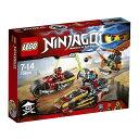 レゴ ニンジャゴー 70600 ニンジャのパワーバイク
