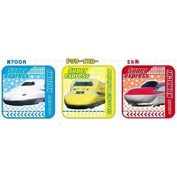新幹線 ミニタオル 3枚セット(B)
