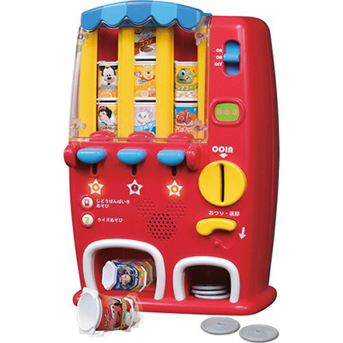 【オンライン限定価格】はじめて英語 ディズニー&ディズニー/ピクサーキャラクターズ あそんでおぼえる!自動販売機