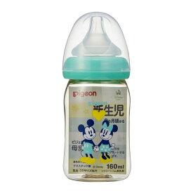ベビーザらス限定 母乳実感 哺乳びん プラスチック 160ml(ベビーザらス限定柄/ミッキー)