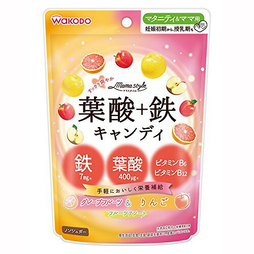 和光堂 ママスタイル 葉酸+鉄キャンディ