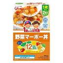 1歳からの幼児食 野菜マーボー丼