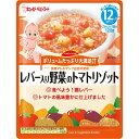 ハッピーレシピ レバー入り ボリュームたっぷり大満足 野菜のトマトリゾット