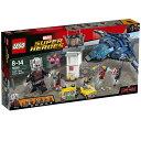 レゴ スーパーヒーローズ 76051 スーパーヒーロー エアポートバトル【送料無料】