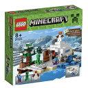レゴ マインクラフト 21120 雪の隠れ家【送料無料】