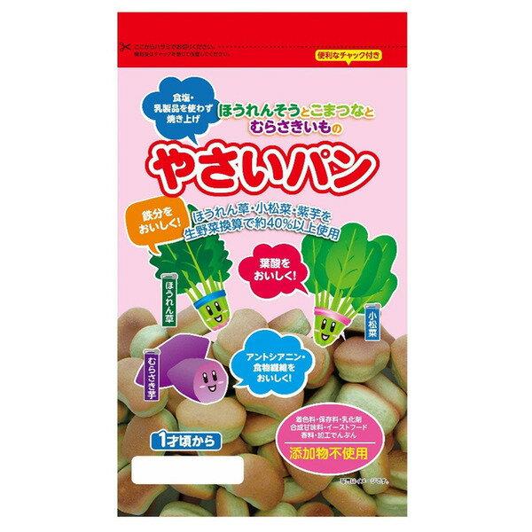 ほうれん草と小松菜とむらさき芋のやさいパン 65g