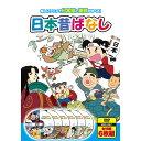 【DVD】日本昔ばなし(6枚組)