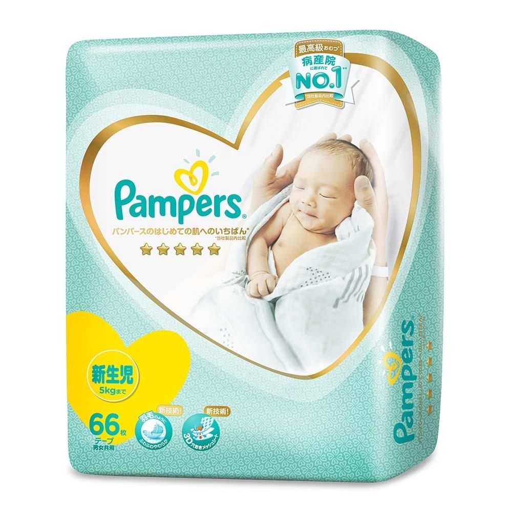 【テープおむつ】パンパース はじめての肌へのいちばん テープ スーパージャンボ 新生児サイズ 66枚 紙おむつ【テープタイプ】