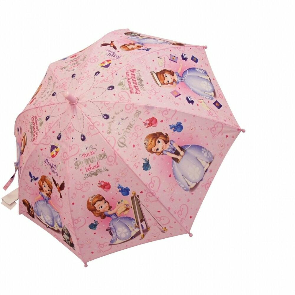 ちいさなプリンセス ソフィア 転写プリント 長傘(ピンク×50cm)