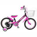 トイザらス AVIGO 18インチ 子供用自転車 アルバニー(ピンク/ブラック)【送料無料】 ランキングお取り寄せ