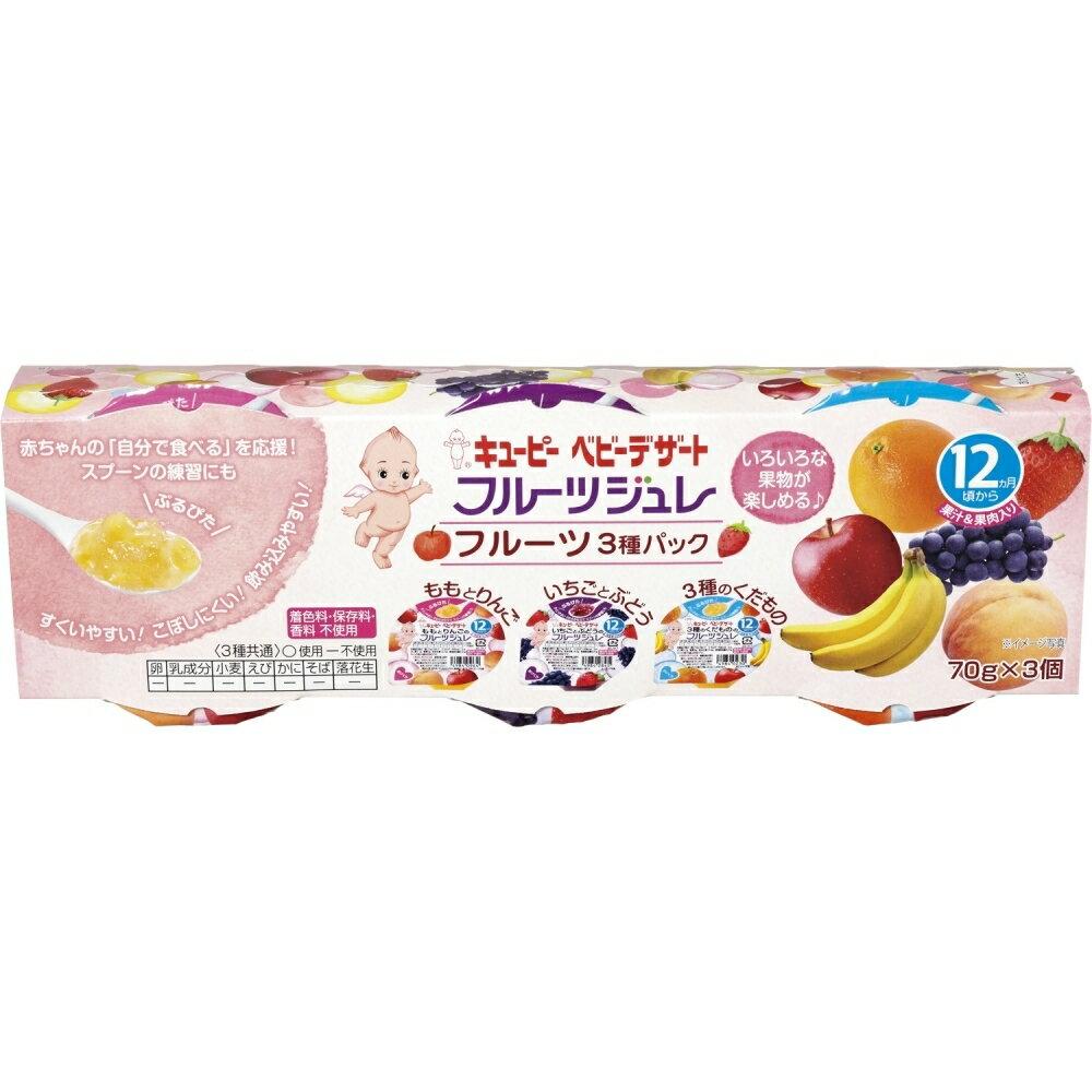【キユーピー】 フルーツジュレ フルーツ3種パック (もも・いちご・3種)
