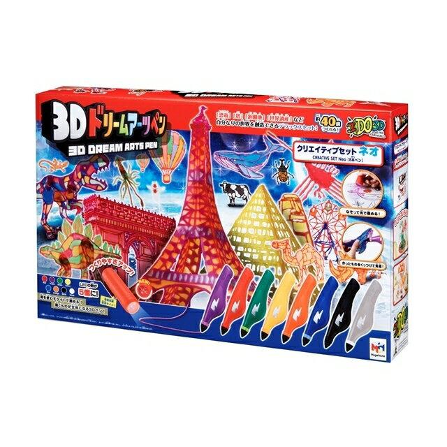 3Dドリームアーツペン クリエイティブセットNeo【送料無料】