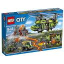 【クリアランス】レゴ シティ 60125 パワフル輸送ヘリコプター【送料無料】
