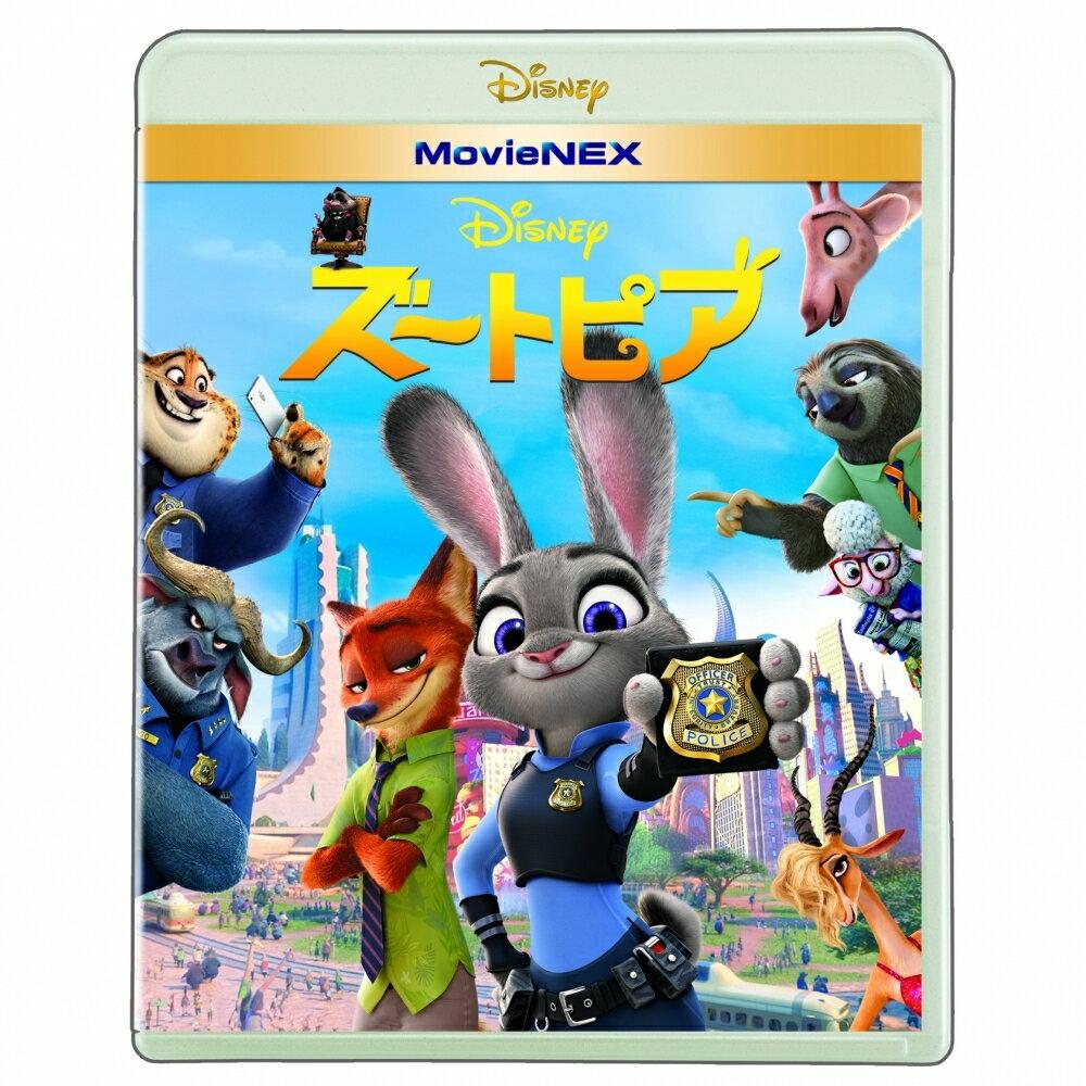 【ブルーレイ+DVD】ズートピア MovieNEX