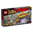 トイザらス限定 レゴ スーパーヒーローズ 76067 キャプテン アメリカ:タンカートラックの分解【送料無料】