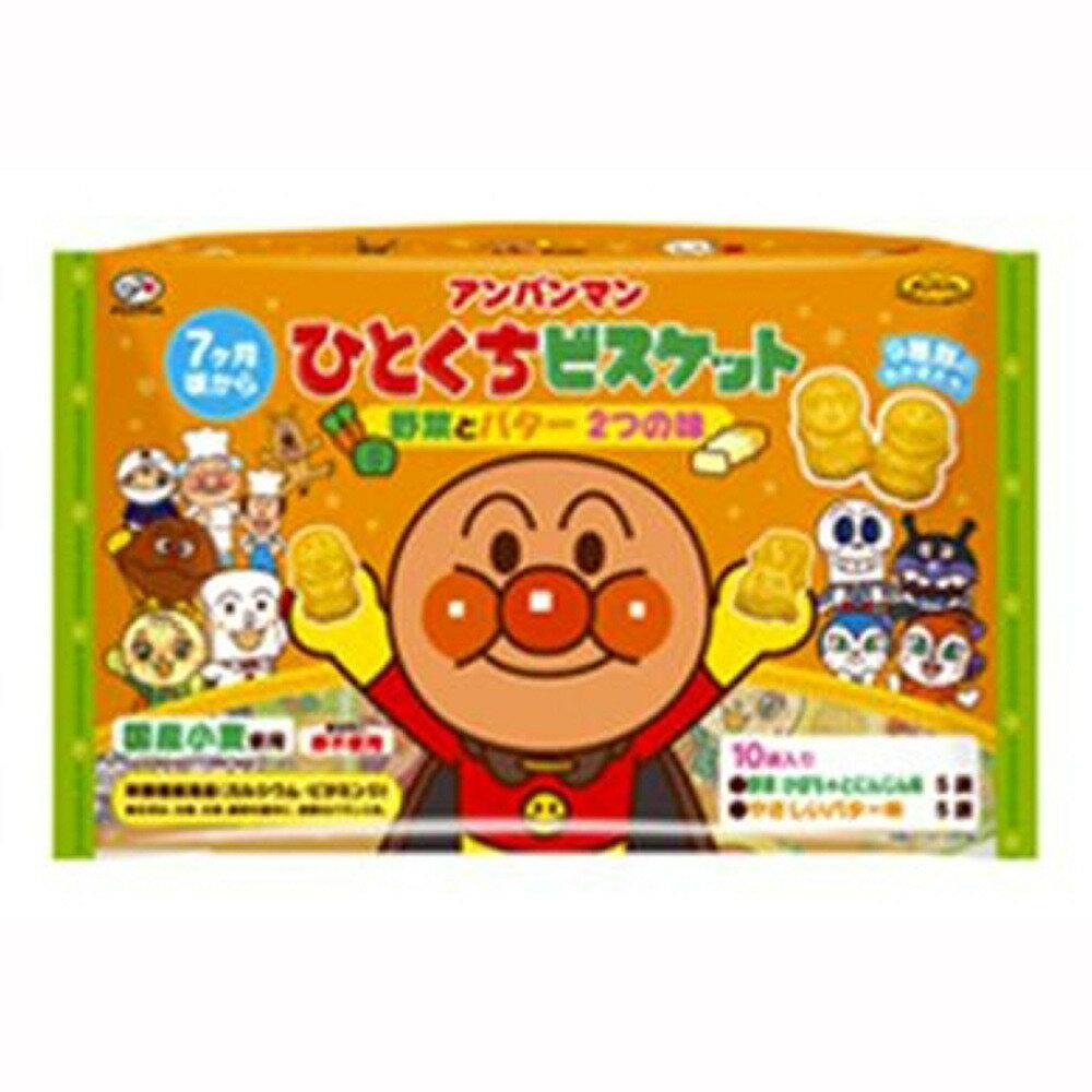 アンパンマン ひとくちビスケット 10袋【お菓子】