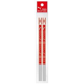 プーマ 赤鉛筆(2本組)【クリアランス】