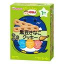 和光堂 1歳からのおやつ+DHA 黒豆きなこクッキー 12か月