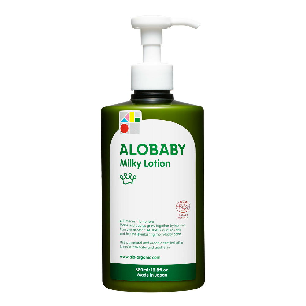 ALOBABY アロベビー ミルクローション ビッグボトル(380ml)【送料無料】