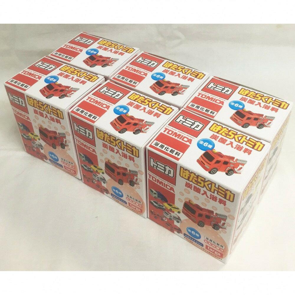 トミカ炭酸入浴料 はたらくトミカ コンプリートセット(6個入り)