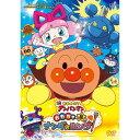 【DVD】それいけ!アンパンマン おもちゃの星のナンダとルンダ