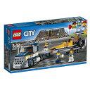 レゴ シティ 60151 超高速レースカーとトレーラー