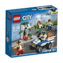 レゴ シティ 60136 ポリススタートセット