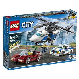 レゴ シティ 60138 ポリスヘリコプターとポリスカー